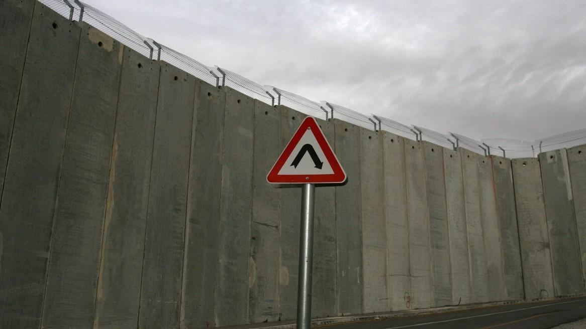 Israel's Separation Barrier