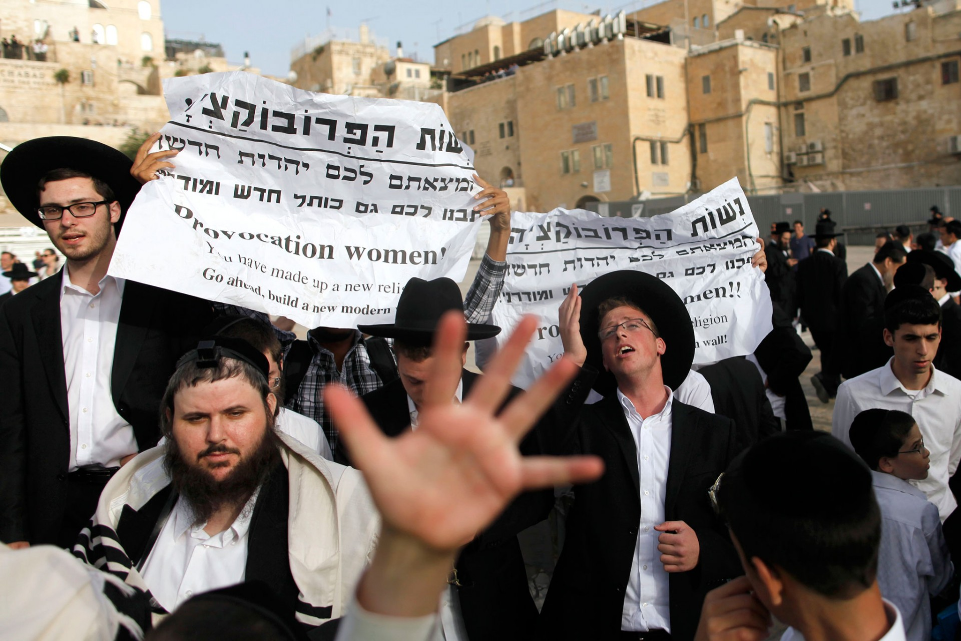 Demonstration against the religious group Women of the Wall, Jerusalem 2013