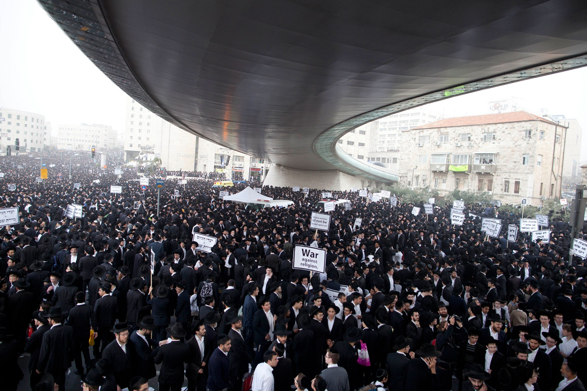 Demonstration Against Draft Bill, Jerusalem 2014