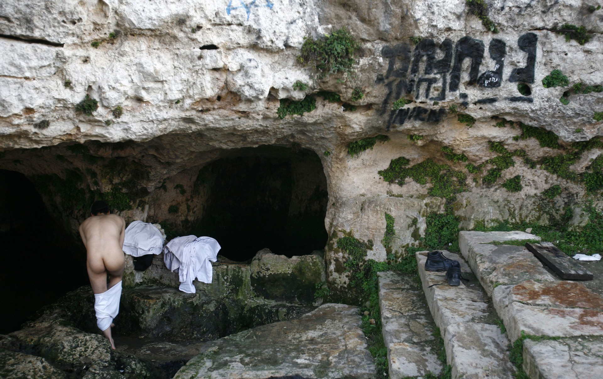 Tomb of Samuel, 2008