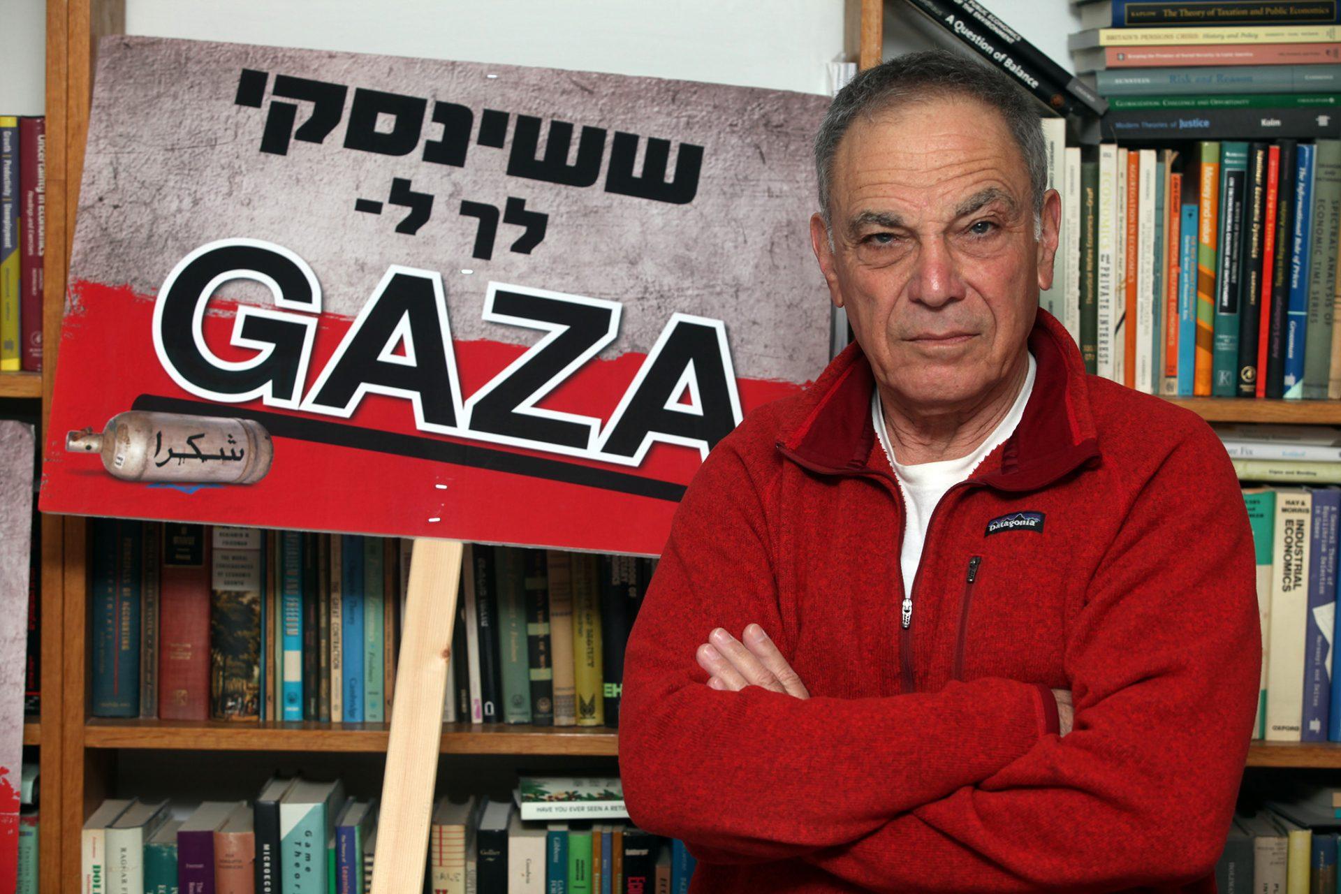 Prof. Eytan Sheshinski 2011