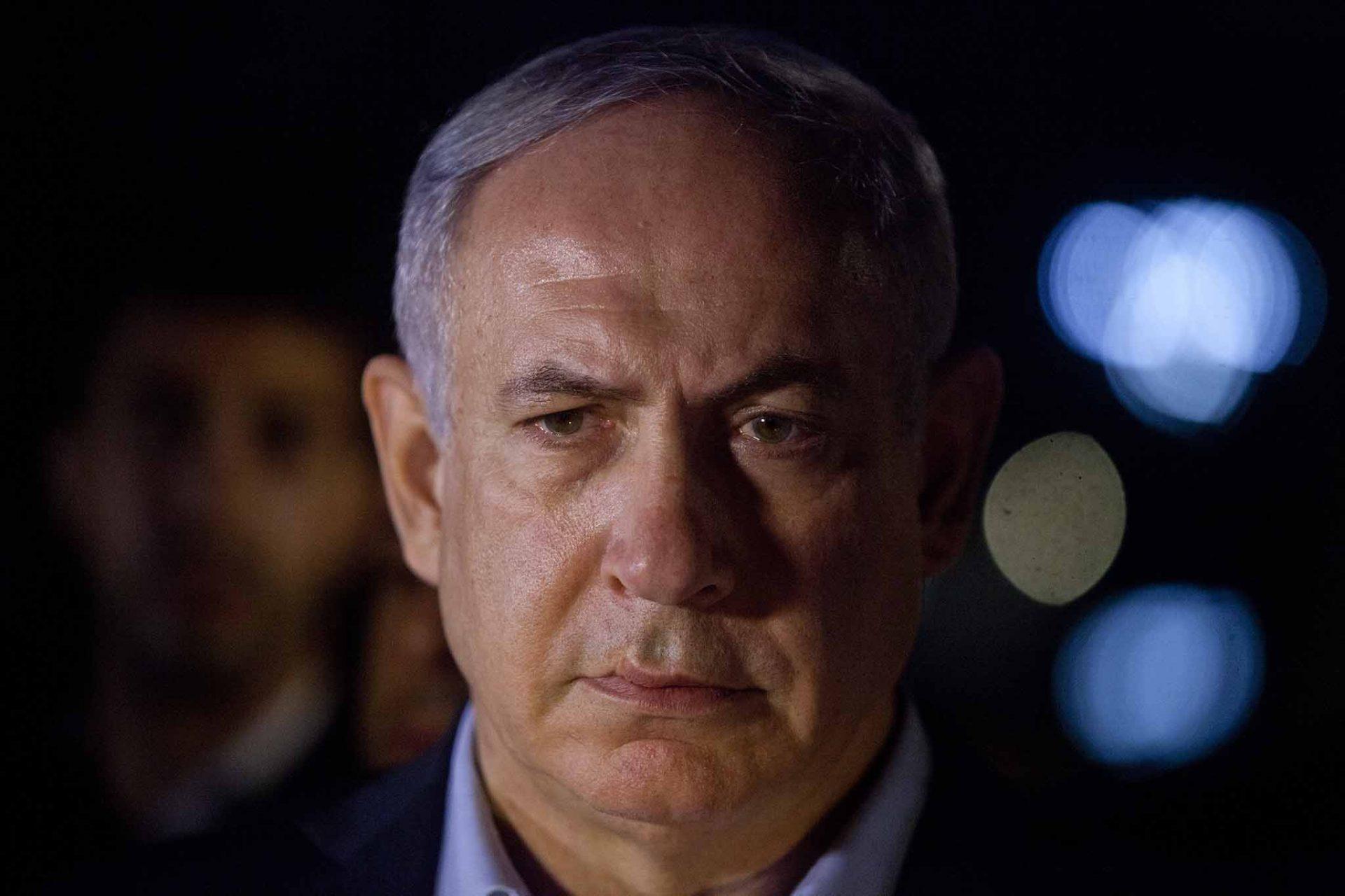 Benjamin Netanyahu 2016